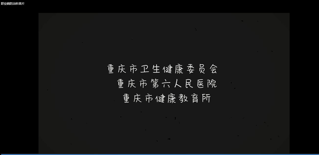 万博mantex官网-登录