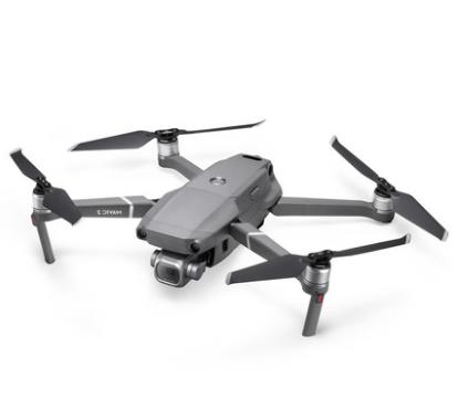 大疆御mavic2pro无人机哈苏相机4k高清航拍飞行器